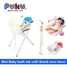 standing baby bathtub singapore ideas