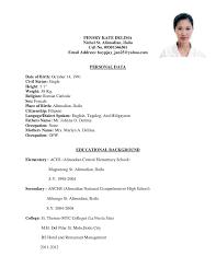 Sample Resume For Ojt In Banks Resume Ixiplay Free Resume Samples