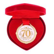 """<b>Медаль """"С Юбилеем</b> 70 лет"""" (1819470) - Купить по цене от ..."""