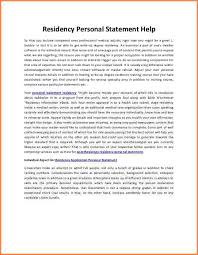 amcas personal statement sample registration statement  amcas personal statement sample residency personal statement help 1 638 jpg%3fcb%3d1372598674 caption