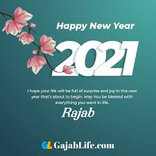 1 quote from amjed rajab: Happy New Year Rajab 2021 Greeting Card Photos Quotes Messages Images January 2021