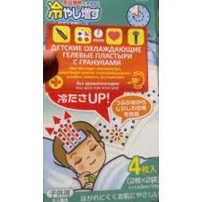 <b>Пластырь</b> 4SKIN Детский <b>гелевый охлаждающий</b> с гранулами ...