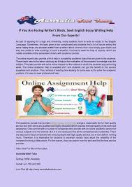 seek english essay writing help from our experts essay writing help