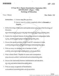 the the inner workings of university midterm papers  informationdetailed outline of the insect