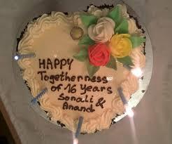 The Best And Most Comprehensive Happy Anniversary Bhaiya N Bhabhi