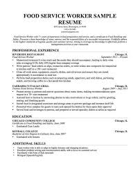 education portion of resume
