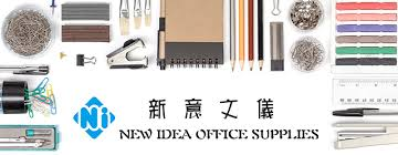 idea office supplies. New Idea Office Supplies Has Been Established More Than 14 Years, Is A Well Operation And One-stop Stationery Suppliers.