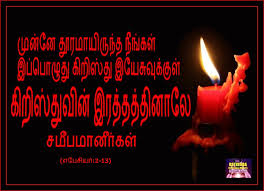 Prayer, god quotes, bible quotes, god is, christian quotes, awesome. Tamil Christian Quotes Quotesgram