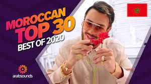 Saad lamjarred, aymane serhani, l7or & more! Top 30 Best Moroccan Songs Of 2020 Arabsounds Net