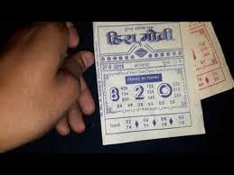 Hira Moti Satta Chart Videos Matching Heera Moti Klyan Men Mumbai 30 07 18 To 04