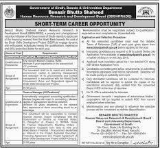 government of sindh boards universities department jobs  government of sindh boards universities department jobs 2016 online jobs in
