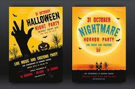 Part Flyer Halloween Party Flyer Template
