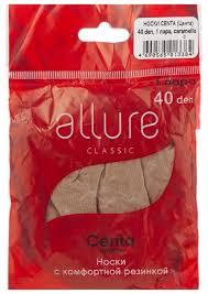 Капроновые <b>носки</b> Centa <b>40 den</b> 1 пара ALLURE — купить по ...