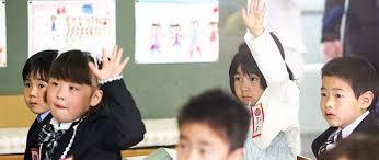 The Japanese School System Nippon Com