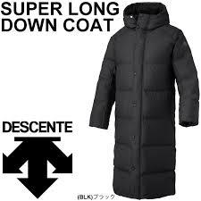 descente men s down coat long coat super long wear outer descent bench coat winter wear football marathon casual dat 3676sl