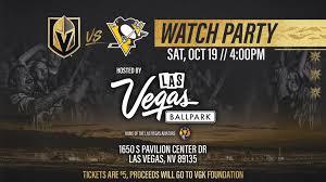 Las Vegas Ballpark Announces Vegas Golden Knight Watch Party