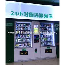 Drug Vending Machine Magnificent China TCN Medicine Drug Vending Machine On Global Sources