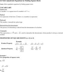 outstanding solving quadratic equations with square roots worksheet answers equation doc pa quadratic equation worksheet worksheet