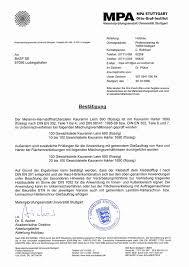 Дипломы и сертификаты Росбрус Нижний Новгород Москва