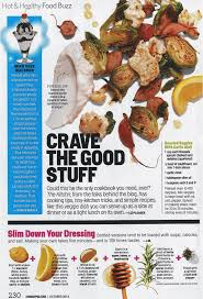 Cooking Light Recipes October 2014 The Kitchn Cookbook In Cosmo Kitchn