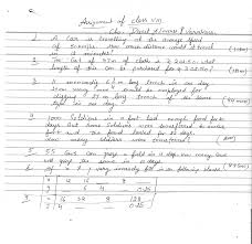 form 5 essay kedepan