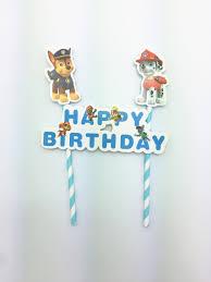Dog Birthday Decorations Popular Dog Birthday Cake Buy Cheap Dog Birthday Cake Lots From