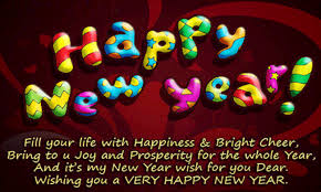 happy new year text message sms 2018