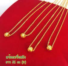 สร้อยคอทอง ครึ่งสลึง (09/02/2562) - BanThongGold.com