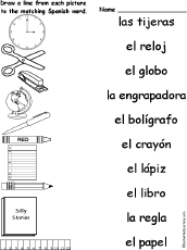 Small Picture Match Spanish Words and Pictures at EnchantedLearningcom