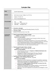 resume examples sample resume and pharmacy technician resume examples sample resume and pharmacy technician how to write a resume pharmacy technician how to write a resume for pharmacy students how