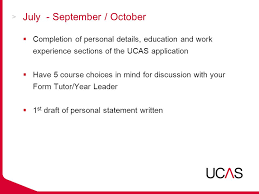 The personal statement is an important part of the UCAS application  SP ZOZ   ukowo