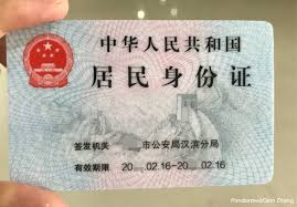 Of Card amp; Chinese Zheng In Pandarow shēn Card certificate Mandarin Identification Fen 身份证 Fèn English Identity identification shen - Zhèng