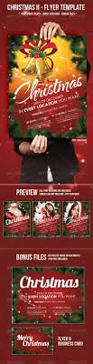 christmas party flyers premium files psddude christmas flyer template