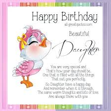 Daughter Birthday Cards From Mother Negocioblog