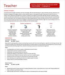 Nice Design Teacher Resume Template Free Teacher Resume Template