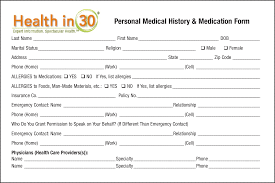 Personal Timeline Template Download 008 Template Ideas Ad46f18d9de4 1 Personal Medical