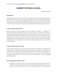 essay on dowry twenty hueandi co essay on dowry