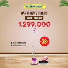 🔹 Bàn Ủi hơi nước đứng Philips GC514... - Siêu Thị Điện Máy - Nội Thất Chợ  Lớn