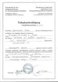Персональный сайт учителя Харитоновой Курсовая подготовка  Курсовая подготовка сертификаты