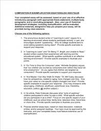 Thesis Statement For Education Essay Term Paper Essays General Paper Essay Also Bibliographic
