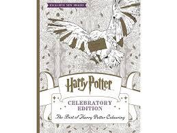 harry potter celebratory edition colouring book 7 00 amazon
