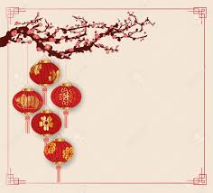 16,000+ vectors, stock photos & psd files. Happy Chinese New Year 2020 Background With Lanterns And Cherry Chinese New Year Background Chinese New Year Card Chinese New Year Decorations