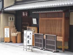「坂本龍馬 酢屋」の画像検索結果