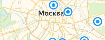 <b>Овощечистки</b>, рыбочистки <b>Fissler</b> — купить на Яндекс.Маркете