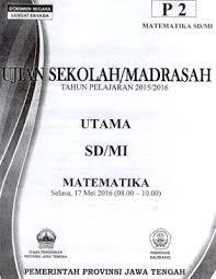 Ujian nasional biasa disingkat un/unas adalah sistem evaluasi standar pendidikan dasar dan menengah secara nasional dan persamaan mutu tingkat pendidikan antar daerah yang dilakukan oleh pusat penilaian pendidikan. Kunci Jawaban Ujian Nasional Sd Ilmusosial Id