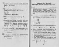 Иллюстрация из для Алгебра класс Тематические тесты  Иллюстрация 4 из 4 для Алгебра 7 класс Тематические тесты Кузнецова Минаева