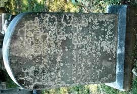 Susan Eugenia Bird (1840-1921) - Find A Grave Memorial