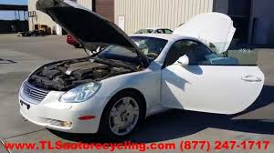 parting out 2003 lexus sc 430 stock 4085bl tls auto recycling 2003 lexus sc 430