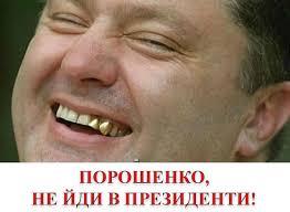 Зеленський про розслідування щодо закупівлі техніки з РФ: Контрабанда з Росією - можна, цукерки - можна, Maruv - не можна - Цензор.НЕТ 6987