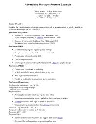 Advertising Manager Sample Resume Advertising Manager Resume shalomhouseus 1